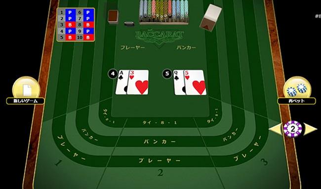 プレイヤーは3枚目のカードを引く条件に該当