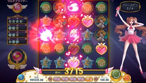 ムーンプリンセス(ムンプリ)のゲーム性と遊び方