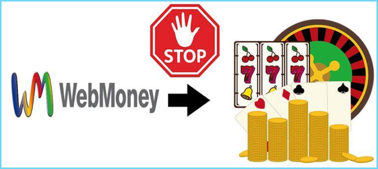 ウェブマネー側は海外ギャンブルへの利用を停止すると明言