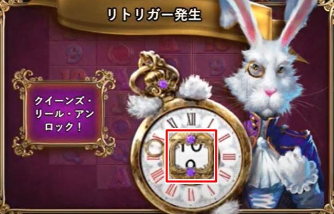 ウサギのリトリガー