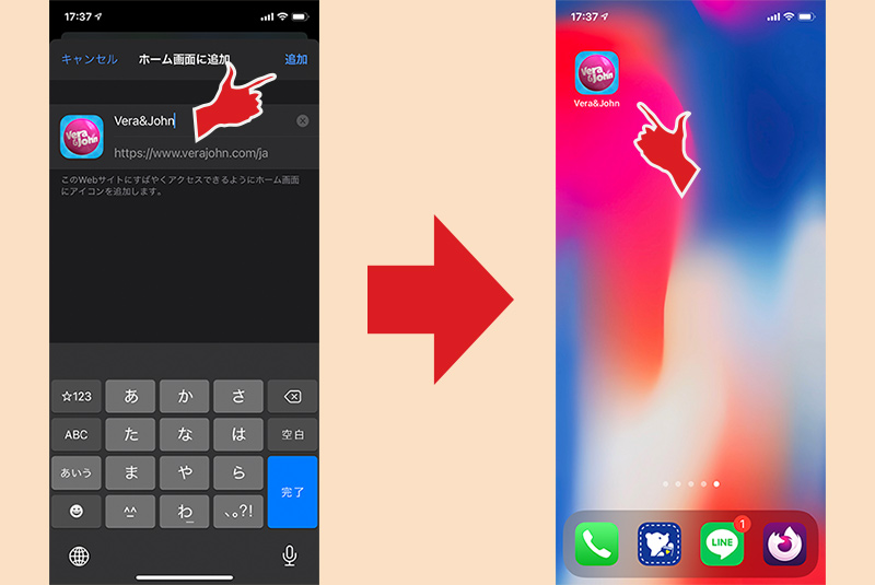 iPhoneでベラジョンカジノアプリを追加する方法
