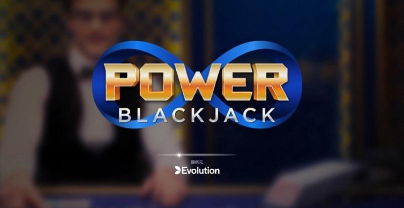 パワーブラックジャック