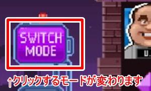 LOCKDOWNモード